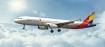 Vé máy bay Asiana Airlines